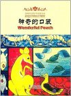 Classical Playback of Dolphin Bilingual Children's Books: Wonderful Pouch