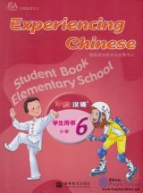 Experiencing Chinese - Elementary School 6 Student Book (with 1 MP3)
