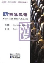 New Standard Chinese - Intermediate Level (2 books & 6 CDs)