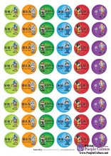 Chinese Theme Reward Stickers with Pinyin