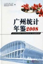 Guangzhou Statistical Yearbook 2008