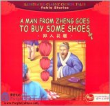 Illustrated Classic Chinese Tales: Fable Stories: A Man from Zheng Goes to Buy Some Shoes