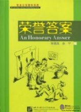 Wit and Humor: An Easy Chinese Reading Series - An Honorary Answer with 1CD