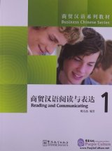 Business Chinese Series: Reading and Communicating 1