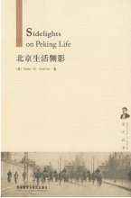 Sidelights On Peking Life