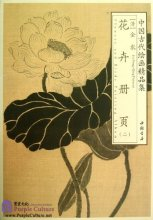 Selected Ancient Chinese Paintings: Flowers and Birds Painting Album II (Jin Nong [Qing Dynasty])
