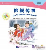 Intermediate: Folktales: Liu Yi Delivers the Letter (with 1 CD-Rom)