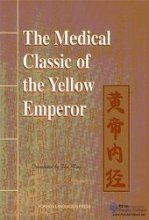The Medical Classic of the Yellow Emperor