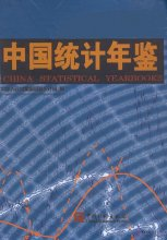 China Statistical Yearbook 2000 (1 Book + 1 CD-ROM)