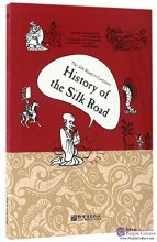 The Silk Road in Cartoons: History of the Silk Road