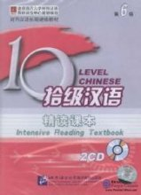 Ten Level Chinese (Level 6): Intensive Reading Textbook CD2
