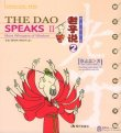 The Dao Speaks II: More Whispers of Wisdom - Traditional Chinese Culture Series