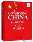 Governing China: How The CPC Works