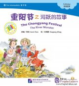 Pre-intermediate: Folktales: The Chongyang Festival - The River Monster (with 1 CD-Rom)