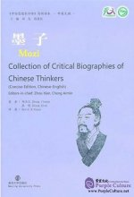 Collection of Critical Biographies of Chinese Thinkers: Mozi