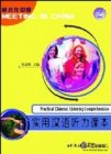 Meeting In China - Practical Chinese: Listening Comprehension 2