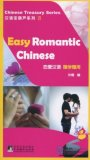Chinese Treasury Series: Easy Romantic Chinese, with 1 MP3