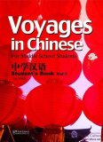 Voyages in Chinese