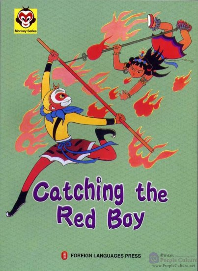Monkey Series: Catching the Red Boy - Click Image to Close