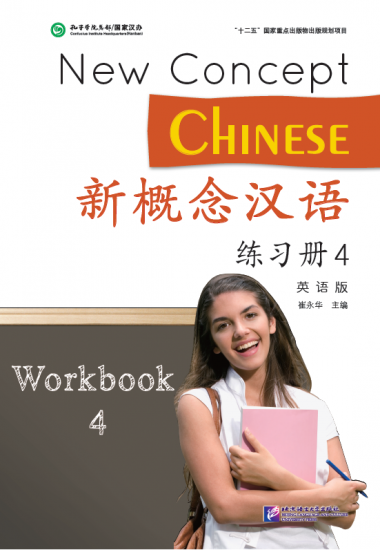 New Concept Chinese 4 Workbook (with 1 MP3) - Click Image to Close