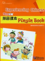 Experiencing Chinese Pinyin Book(With CD)