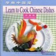 Learn to Cook Chinese Dishes - Cold Dishes
