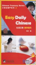 Easy Daily Chinese