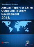 China Tourism Academy Annual Report of China Outbound Tourism Development 2016