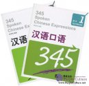 345 Spoken Chinese Expressions Vol 1 - 2 books with 1 MP3