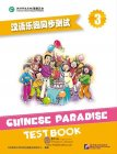Chinese Paradise (2nd Edition) (English Edition) Vol 3 - Test Book