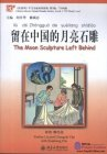 Chinese Breeze Graded Reader Series, Level 3: 750 Word Level: The Moon Sculpture Left Behind