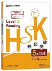 HSK Breakthrough - Reading Level 5