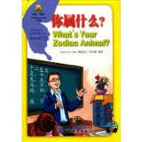 Sinolingua Learning Tree Level 11 Book 5: What's Your Zodiac Animal?