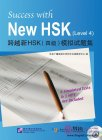 Success with New HSK (Level 4) (6 Simulated Tests + 1 MP3)