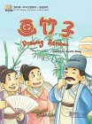 My First Chinese Storybooks: Chinese Idioms - Drawing Bamboo