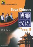 Boya Chinese-Advanced Hover (Volume 2) with 1MP3