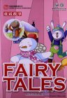 Chinese Classical Stories: Fairy Tales
