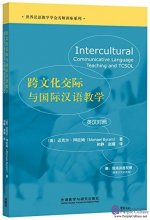 Intercultural Communicative Language Teaching and TCSOL