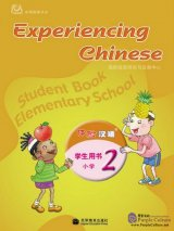 Experiencing Chinese - Elementary School 2 Student Book (with 1CD)