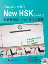 Success with New HSK (Level 6) (6 Simulated Tests + 1 MP3)