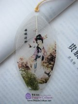 Leaf Vein Bookmark: Four Beauties of Ancient China (One set of 4 bookmarks)