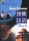 Boya Chinese-Semi-Intermediate Speed-up (Volume 2) with 3CDs