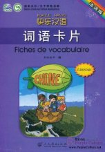 Kuaile Hanyu Elementary: Fiches De vocabulaire (French Version)