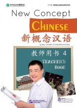 New Concept Chinese 4 Teacher's Book