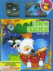 Classic Chinese Child Song (3 VCDs)
