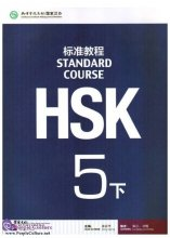 HSK Standard Course 5B (with audios)