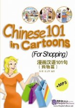 Chinese 101 in Cartoons (For Shopping)