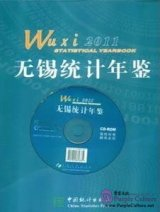 Wuxi Statistical Yearbook 2011