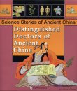 Distinguished Doctors of Ancient China