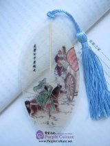 Leaf Vein Bookmark: Romance of the Three Kingdoms